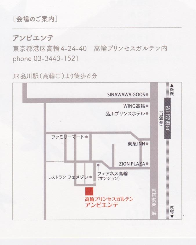 10:7 地図
